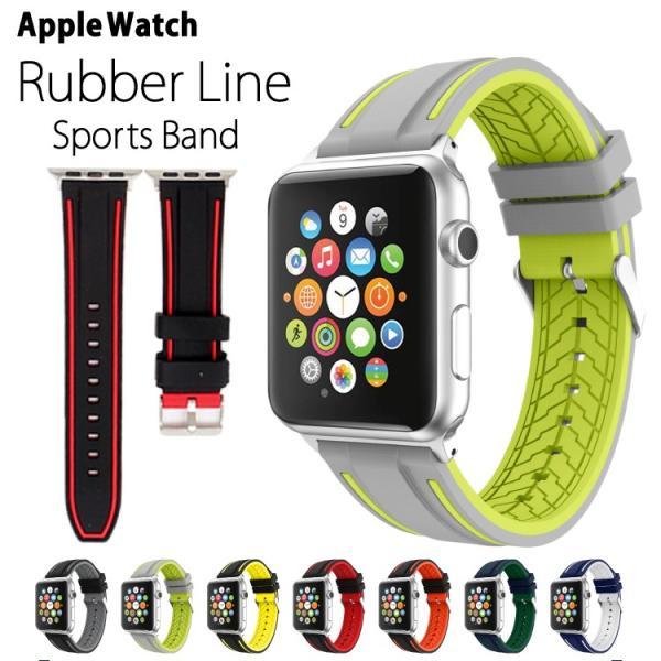 アップルウォッチ バンド ラバー ベルト スポーツ apple watch series4 40mm 44mm series3 38mm 42mm Series Series1 Series2 送料無料|hanaro