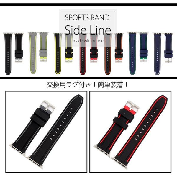 アップルウォッチ バンド ラバー ベルト スポーツ apple watch series4 40mm 44mm series3 38mm 42mm Series Series1 Series2 送料無料|hanaro|03