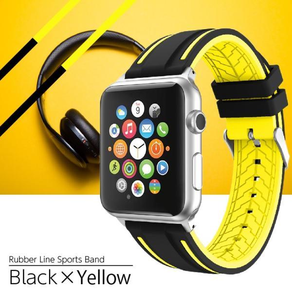 アップルウォッチ バンド ラバー ベルト スポーツ apple watch series4 40mm 44mm series3 38mm 42mm Series Series1 Series2 送料無料|hanaro|07