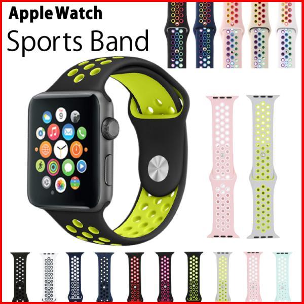 アップルウォッチ バンド ベルト 交換 apple watch series4 40mm 44mm series 3 2 1 スポーツバンド ジョギング 38mm 42mm|hanaro