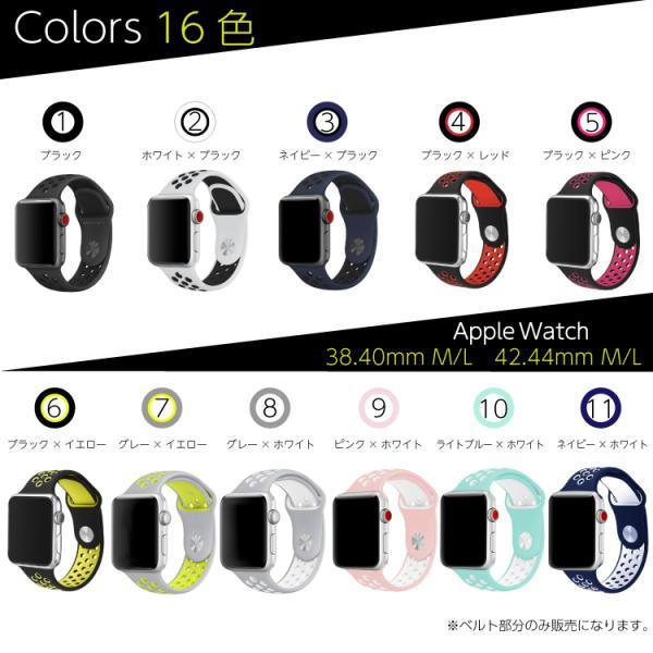 アップルウォッチ バンド ベルト 交換 apple watch series4 40mm 44mm series 3 2 1 スポーツバンド ジョギング 38mm 42mm|hanaro|19