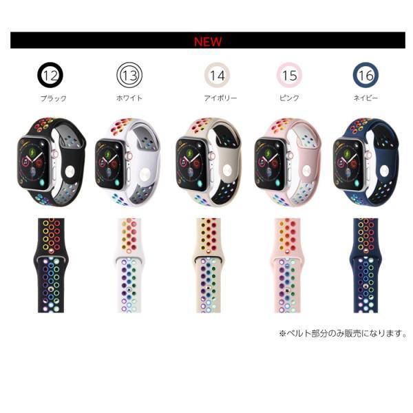 アップルウォッチ バンド ベルト 交換 apple watch series4 40mm 44mm series 3 2 1 スポーツバンド ジョギング 38mm 42mm|hanaro|20