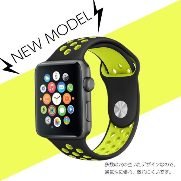 アップルウォッチ バンド ベルト 交換 apple watch series4 40mm 44mm series 3 2 1 スポーツバンド ジョギング 38mm 42mm|hanaro|03