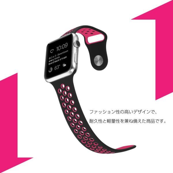 アップルウォッチ バンド ベルト 交換 apple watch series4 40mm 44mm series 3 2 1 スポーツバンド ジョギング 38mm 42mm|hanaro|05