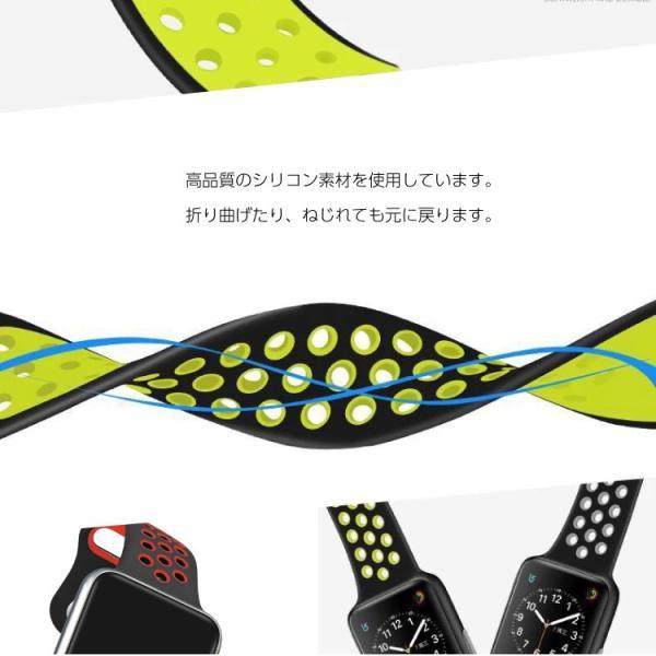 アップルウォッチ バンド ベルト 交換 apple watch series4 40mm 44mm series 3 2 1 スポーツバンド ジョギング 38mm 42mm|hanaro|06