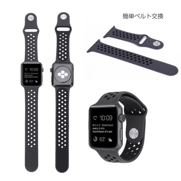 アップルウォッチ バンド ベルト 交換 apple watch series4 40mm 44mm series 3 2 1 スポーツバンド ジョギング 38mm 42mm|hanaro|07