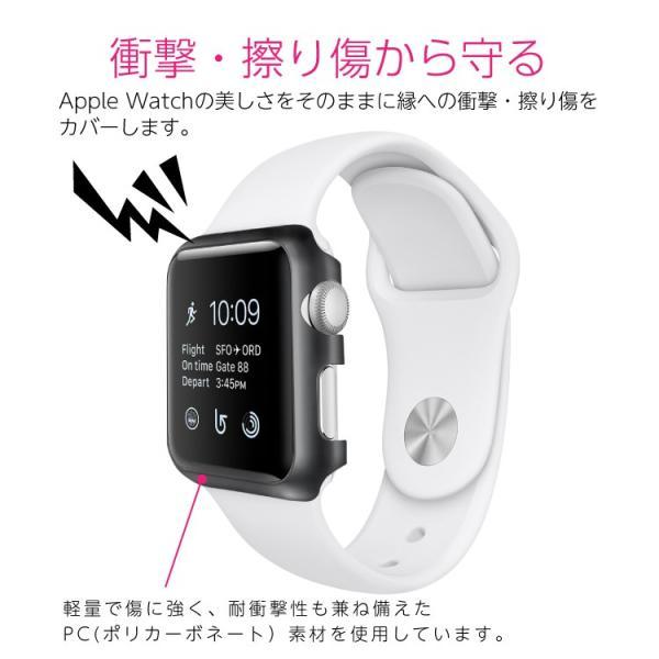 アップルウォッチ カバー 保護カバー apple watch series 3 ケース カバー PCケース 38mm 42mm  Series Series1 Series2 送料無料|hanaro|02