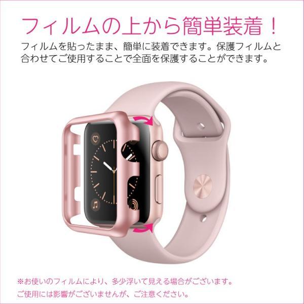 アップルウォッチ カバー 保護カバー apple watch series 3 ケース カバー PCケース 38mm 42mm  Series Series1 Series2 送料無料|hanaro|03