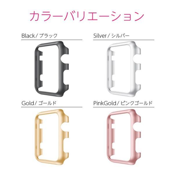 アップルウォッチ カバー 保護カバー apple watch series 3 ケース カバー PCケース 38mm 42mm  Series Series1 Series2 送料無料|hanaro|06