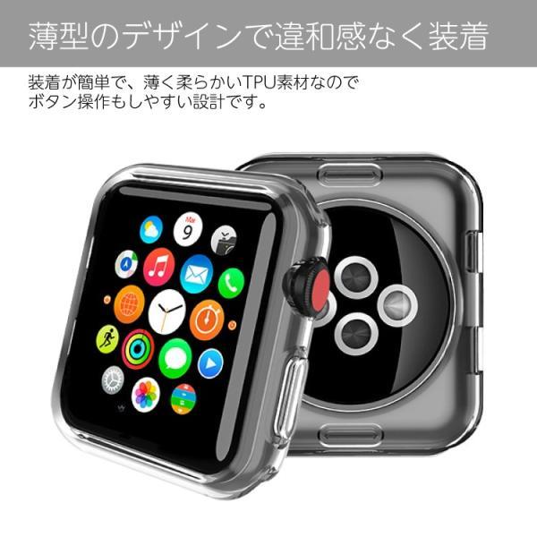 アップルウォッチ カバー クリアケース apple watch series4 保護カバー TPUケース 40mm 44mm 38mm 42mm Series3 Series2|hanaro|02