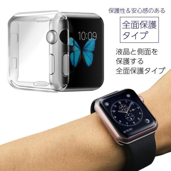 アップルウォッチ カバー クリアケース apple watch series4 保護カバー TPUケース 40mm 44mm 38mm 42mm Series3 Series2|hanaro|03