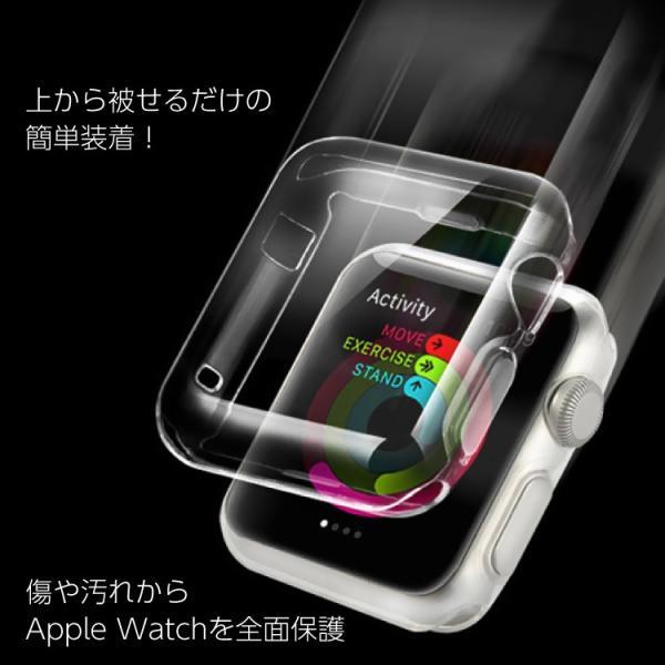 アップルウォッチ カバー クリアケース apple watch series4 保護カバー TPUケース 40mm 44mm 38mm 42mm Series3 Series2|hanaro|04