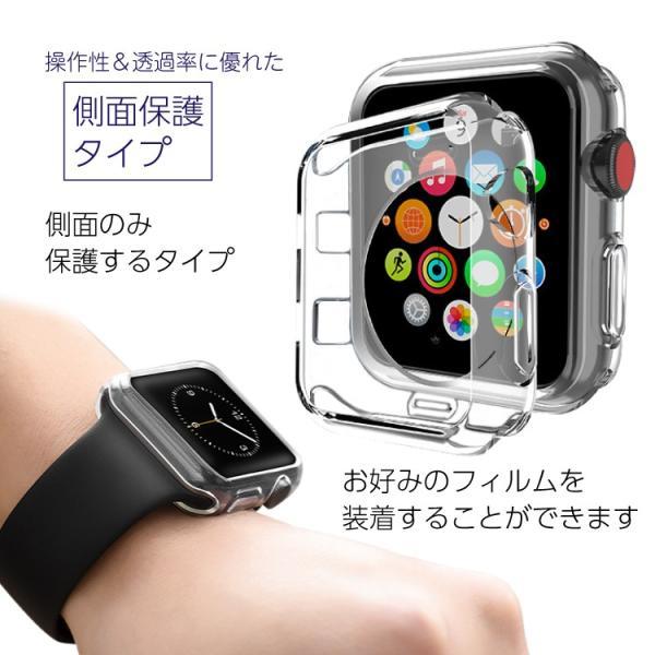 アップルウォッチ カバー クリアケース apple watch series4 保護カバー TPUケース 40mm 44mm 38mm 42mm Series3 Series2|hanaro|05