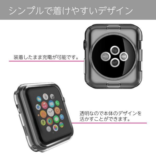 アップルウォッチ カバー クリアケース apple watch series4 保護カバー TPUケース 40mm 44mm 38mm 42mm Series3 Series2|hanaro|07