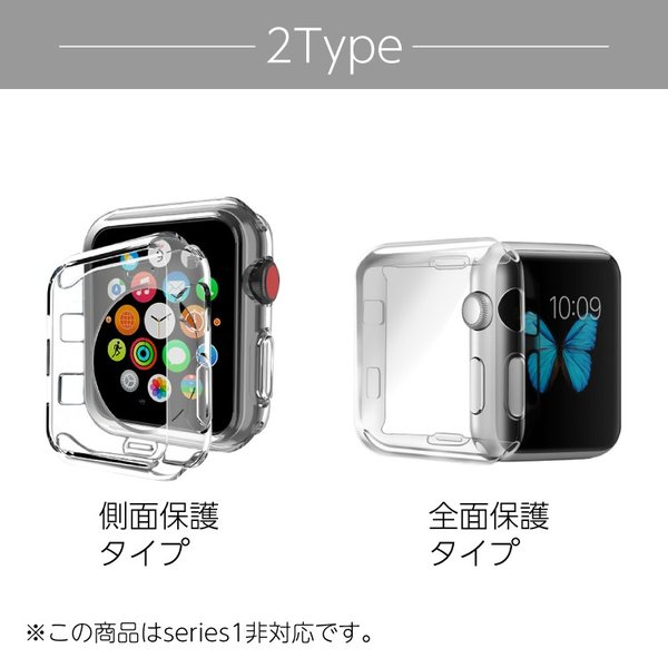 アップルウォッチ カバー クリアケース apple watch series4 保護カバー TPUケース 40mm 44mm 38mm 42mm Series3 Series2|hanaro|08