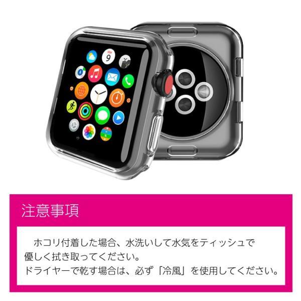 アップルウォッチ カバー クリアケース apple watch series4 保護カバー TPUケース 40mm 44mm 38mm 42mm Series3 Series2|hanaro|09