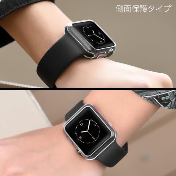アップルウォッチ カバー クリアケース apple watch series4 保護カバー TPUケース 40mm 44mm 38mm 42mm Series3 Series2|hanaro|10