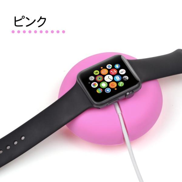 ケーブル収納すっきり Apple Watch 充電スタンド 安定感 コンパクト ポータブル Series3 Series1 Series2 38mm 42mm|hanaro|05