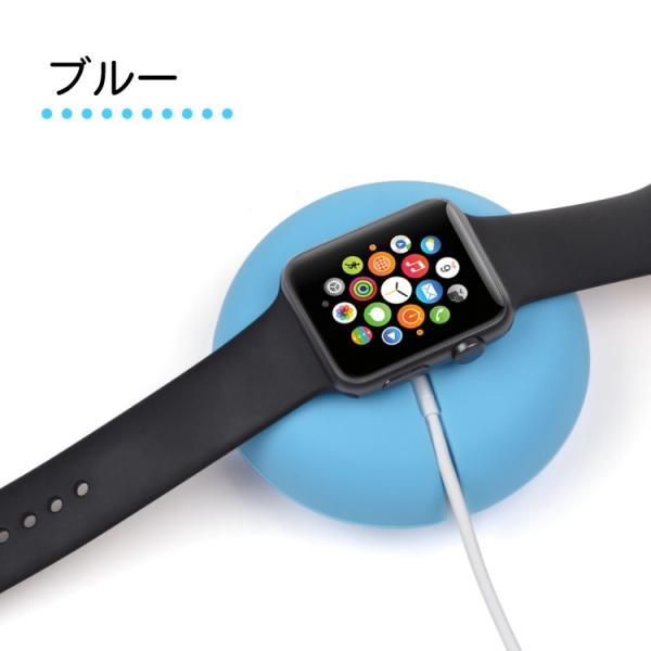 ケーブル収納すっきり Apple Watch 充電スタンド 安定感 コンパクト ポータブル Series3 Series1 Series2 38mm 42mm|hanaro|06
