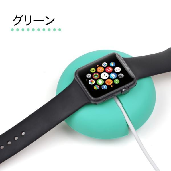 ケーブル収納すっきり Apple Watch 充電スタンド 安定感 コンパクト ポータブル Series3 Series1 Series2 38mm 42mm|hanaro|07