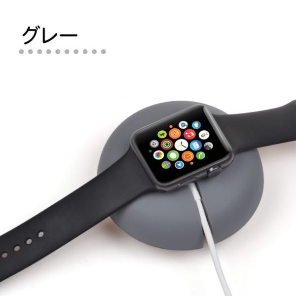 ケーブル収納すっきり Apple Watch 充電スタンド 安定感 コンパクト ポータブル Series3 Series1 Series2 38mm 42mm|hanaro|08