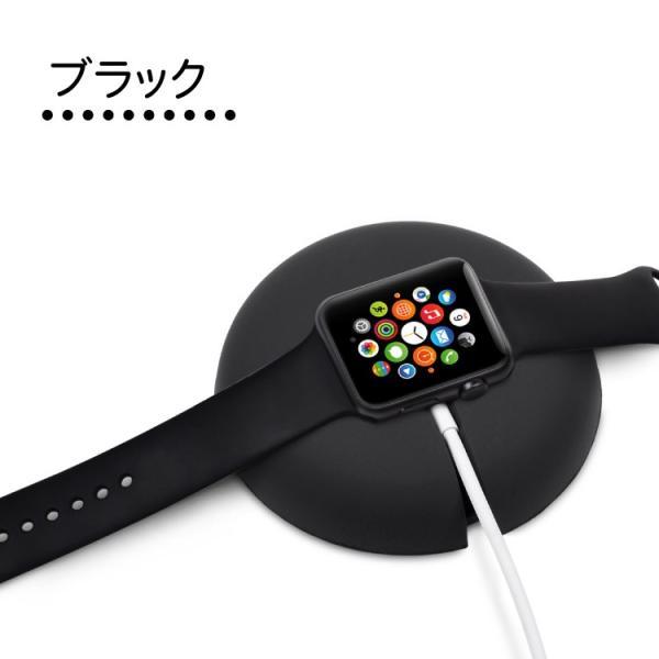 ケーブル収納すっきり Apple Watch 充電スタンド 安定感 コンパクト ポータブル Series3 Series1 Series2 38mm 42mm|hanaro|09