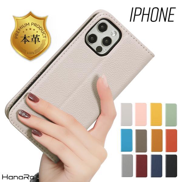 スマホケースiphone12ケース手帳型アイフォン12ケースiphone12miniケースiphoneseケースiphone8ケ