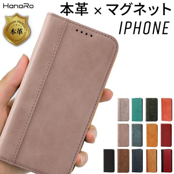 iPhone12ケース手帳型アイフォン12ケースiPhoneSEケースアイフォンSEケースiPhone11ケースiPhone12