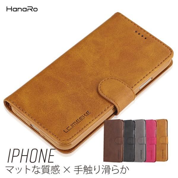 ffc7533517 iPhone X ケース 手帳型 手帳型ケース レザー スマホケース カバー iPhone8 アイフォン マグネット iPhone7 iPhone6  ...