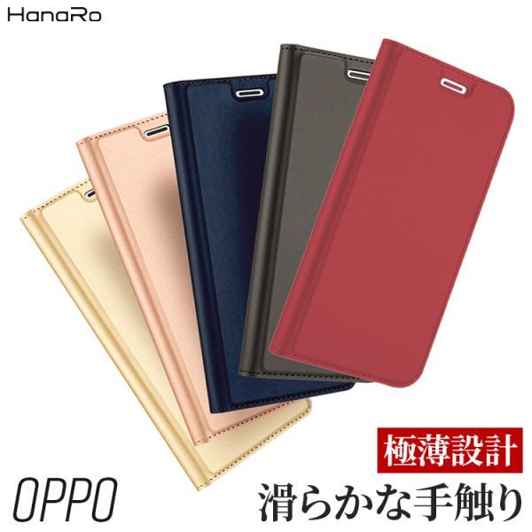 OPPO R15Pro R15Neo ケース 手帳型ケース カバー マグネット ベルトなし 定期入れ ポケット シンプル スマホケース スマホカバー カード収納 hanaro