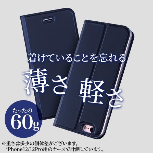 OPPO R15Pro R15Neo ケース 手帳型ケース カバー マグネット ベルトなし 定期入れ ポケット シンプル スマホケース スマホカバー カード収納 hanaro 03