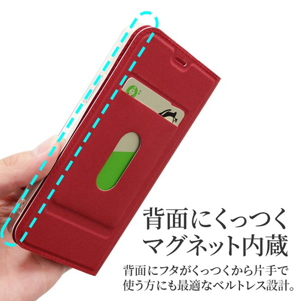 OPPO R15Pro R15Neo ケース 手帳型ケース カバー マグネット ベルトなし 定期入れ ポケット シンプル スマホケース スマホカバー カード収納 hanaro 05