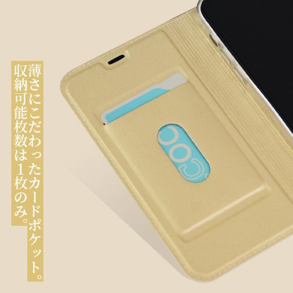 OPPO R15Pro R15Neo ケース 手帳型ケース カバー マグネット ベルトなし 定期入れ ポケット シンプル スマホケース スマホカバー カード収納 hanaro 07