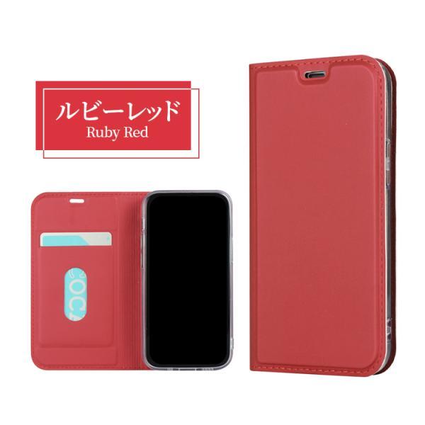 OPPO R15Pro R15Neo ケース 手帳型ケース カバー マグネット ベルトなし 定期入れ ポケット シンプル スマホケース スマホカバー カード収納 hanaro 10