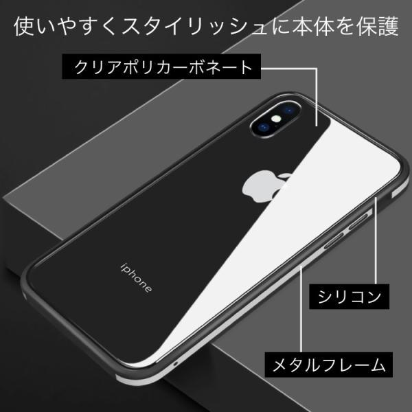 セール iPhone X ケース クリア 金属 メタルフレーム iPhoneXS iPhoneXSMax iPhoneXR iPhone8 iPhone8Plus iPhone7 iPhone7Plus スマホケース hanaro 04