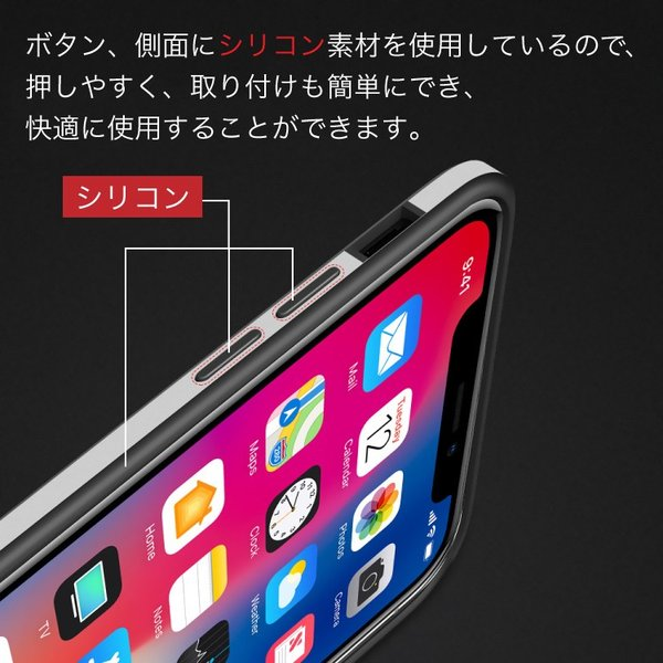 セール iPhone X ケース クリア 金属 メタルフレーム iPhoneXS iPhoneXSMax iPhoneXR iPhone8 iPhone8Plus iPhone7 iPhone7Plus スマホケース hanaro 06