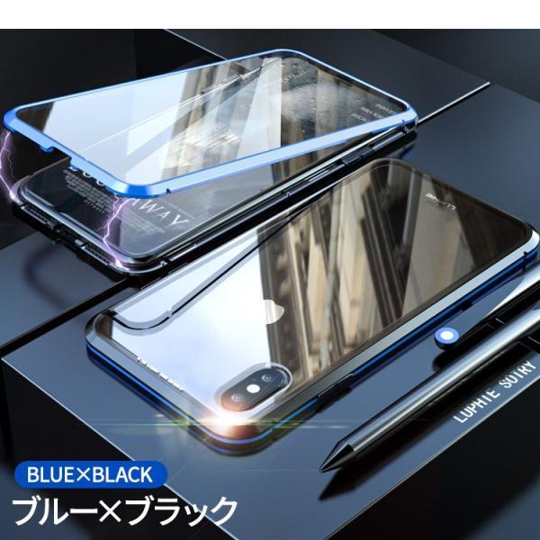 iPhone8 ケース 強化ガラス 全面保護 マグネット スマホケース カバー iPhoneX iPhoneXS iPhoneXSMax iPhoneXR iPhone8Plus iPhone7 iPhone7Plus 磁石 スマホ|hanaro|11