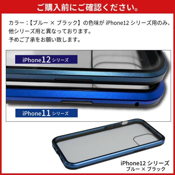 iPhone8 ケース 強化ガラス 全面保護 マグネット スマホケース カバー iPhoneX iPhoneXS iPhoneXSMax iPhoneXR iPhone8Plus iPhone7 iPhone7Plus 磁石 スマホ|hanaro|12