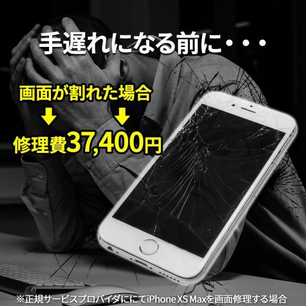 iPhone8 ケース 強化ガラス 全面保護 マグネット スマホケース カバー iPhoneX iPhoneXS iPhoneXSMax iPhoneXR iPhone8Plus iPhone7 iPhone7Plus 磁石 スマホ|hanaro|03