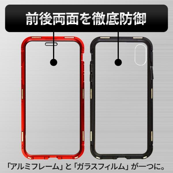 iPhone8 ケース 強化ガラス 全面保護 マグネット スマホケース カバー iPhoneX iPhoneXS iPhoneXSMax iPhoneXR iPhone8Plus iPhone7 iPhone7Plus 磁石 スマホ|hanaro|04