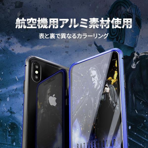 iPhone8 ケース 強化ガラス 全面保護 マグネット スマホケース カバー iPhoneX iPhoneXS iPhoneXSMax iPhoneXR iPhone8Plus iPhone7 iPhone7Plus 磁石 スマホ|hanaro|05