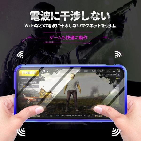 iPhone8 ケース 強化ガラス 全面保護 マグネット スマホケース カバー iPhoneX iPhoneXS iPhoneXSMax iPhoneXR iPhone8Plus iPhone7 iPhone7Plus 磁石 スマホ|hanaro|07