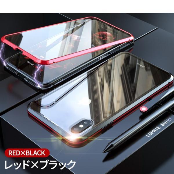 iPhone8 ケース 強化ガラス 全面保護 マグネット スマホケース カバー iPhoneX iPhoneXS iPhoneXSMax iPhoneXR iPhone8Plus iPhone7 iPhone7Plus 磁石 スマホ|hanaro|08