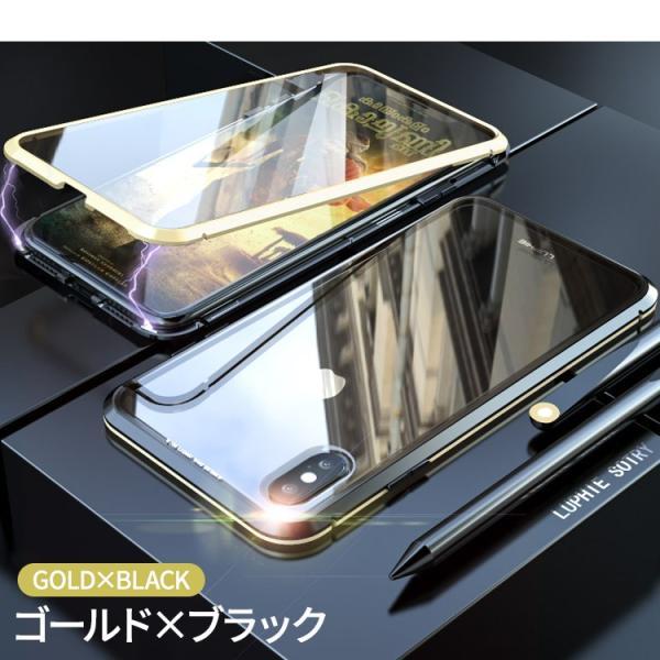 iPhone8 ケース 強化ガラス 全面保護 マグネット スマホケース カバー iPhoneX iPhoneXS iPhoneXSMax iPhoneXR iPhone8Plus iPhone7 iPhone7Plus 磁石 スマホ|hanaro|09