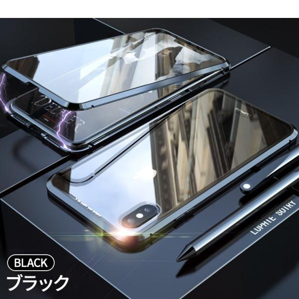 iPhone8 ケース 強化ガラス 全面保護 マグネット スマホケース カバー iPhoneX iPhoneXS iPhoneXSMax iPhoneXR iPhone8Plus iPhone7 iPhone7Plus 磁石 スマホ|hanaro|10