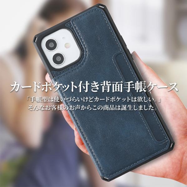 iPhone8 ケース 背面カード収納 ICカード iPhone X XS XR iPhone7 iPhone6 アイフォン スマホ スマホケース iPhone8Plus iPhone7Plus iPhone6Plus|hanaro|02
