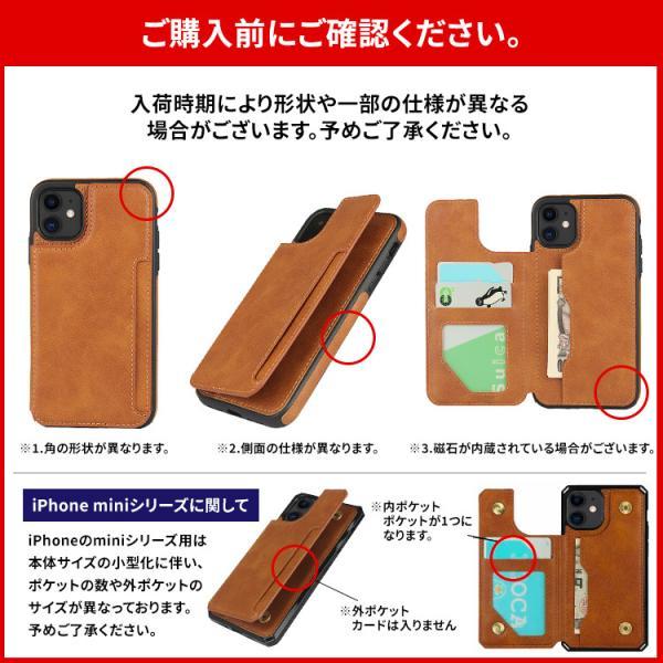 iPhone8 ケース 背面カード収納 ICカード iPhone X XS XR iPhone7 iPhone6 アイフォン スマホ スマホケース iPhone8Plus iPhone7Plus iPhone6Plus|hanaro|15