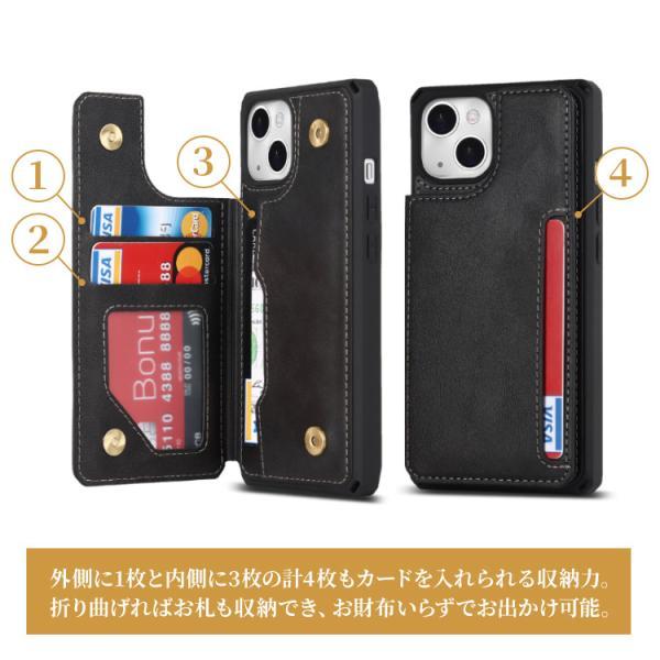 iPhone8 ケース 背面カード収納 ICカード iPhone X XS XR iPhone7 iPhone6 アイフォン スマホ スマホケース iPhone8Plus iPhone7Plus iPhone6Plus|hanaro|03