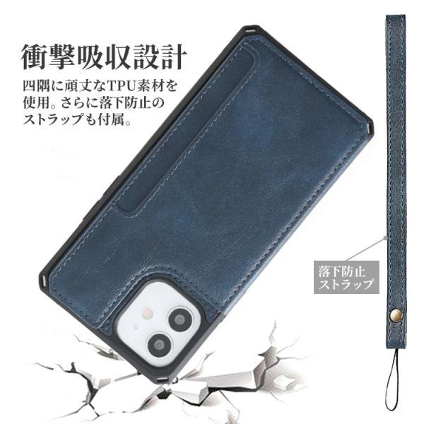 iPhone8 ケース 背面カード収納 ICカード iPhone X XS XR iPhone7 iPhone6 アイフォン スマホ スマホケース iPhone8Plus iPhone7Plus iPhone6Plus|hanaro|06
