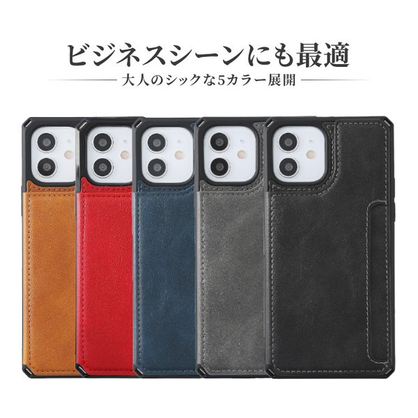 iPhone8 ケース 背面カード収納 ICカード iPhone X XS XR iPhone7 iPhone6 アイフォン スマホ スマホケース iPhone8Plus iPhone7Plus iPhone6Plus|hanaro|09